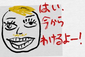freshpaint-0-2016-09-09-03-03-48