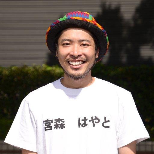 【ミヤハヤ】サンガーノ専用スレ4【乞食アート】 ->画像>72枚