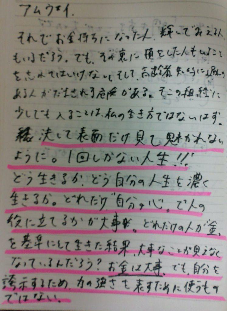 win_20161127_20_53_16_pro